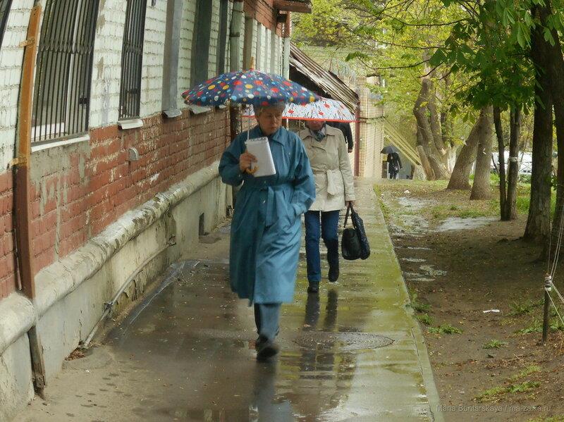 Апрельский дождь, Саратов, 28 апреля 2016 года