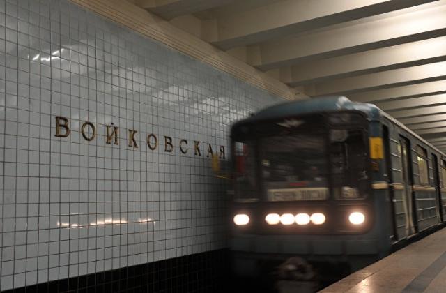 20150918_17-27-Письмо Путину за переименование Войковской подписали лучшие люди страны