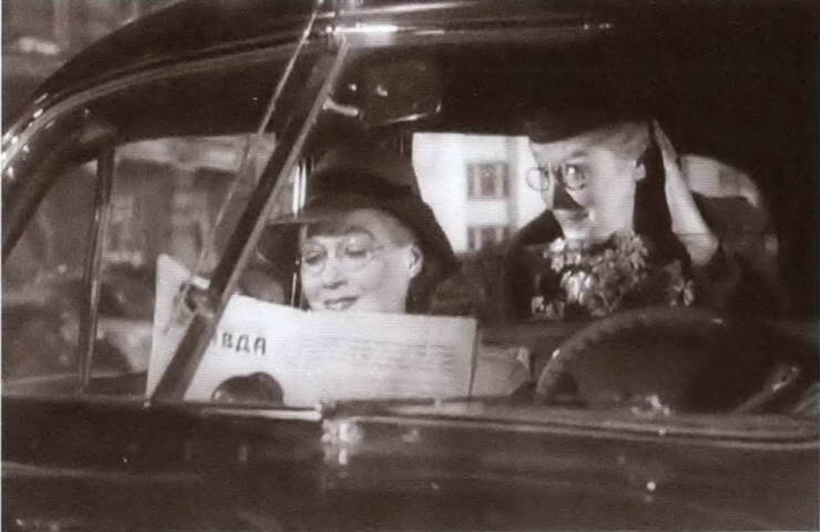 """""""Весна"""", 1947 год"""