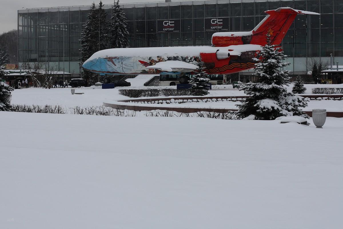 ВДНХ 2012-01-15
