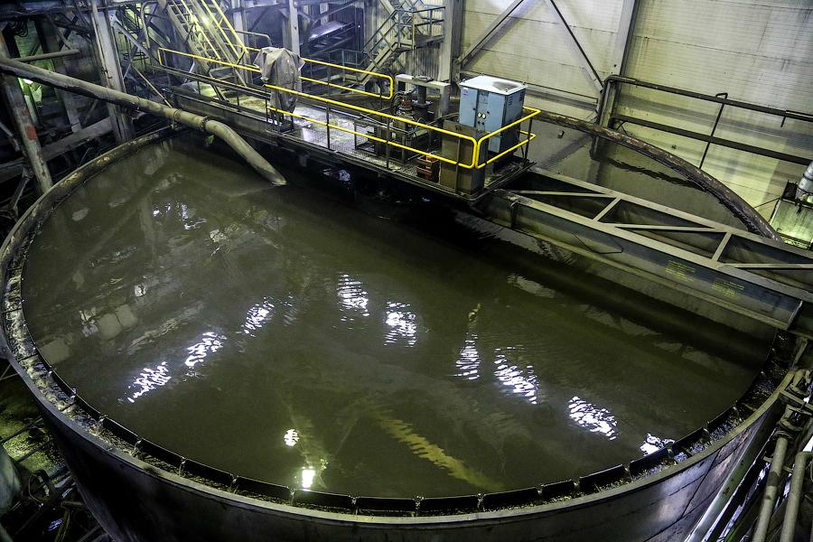 Угольная обогатительная фабрика