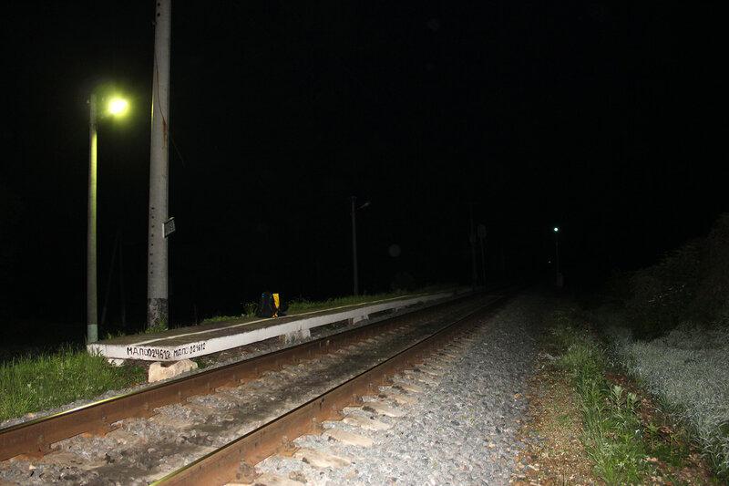 Ночная платформа 168 км на перегоне Осуга - Сычевка