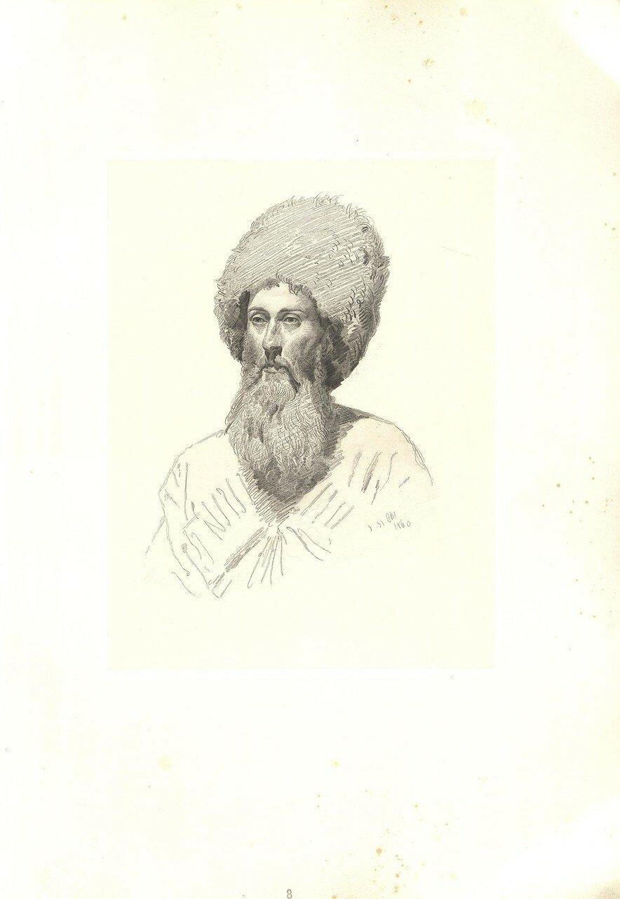 08. Терский казак