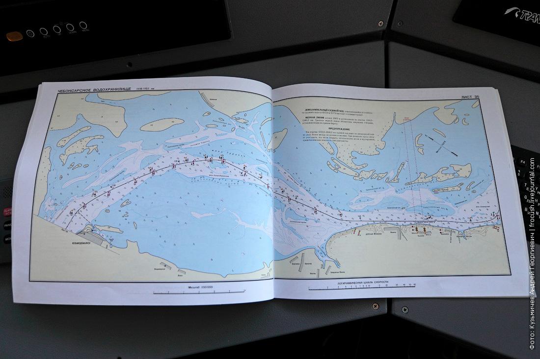 Атлас единой глубоководной системы европейской части России: Том 5