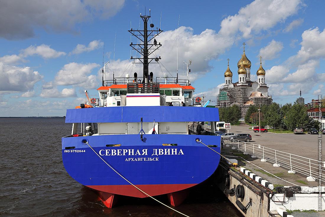 фотография землесос Северная Двина в Архангельске