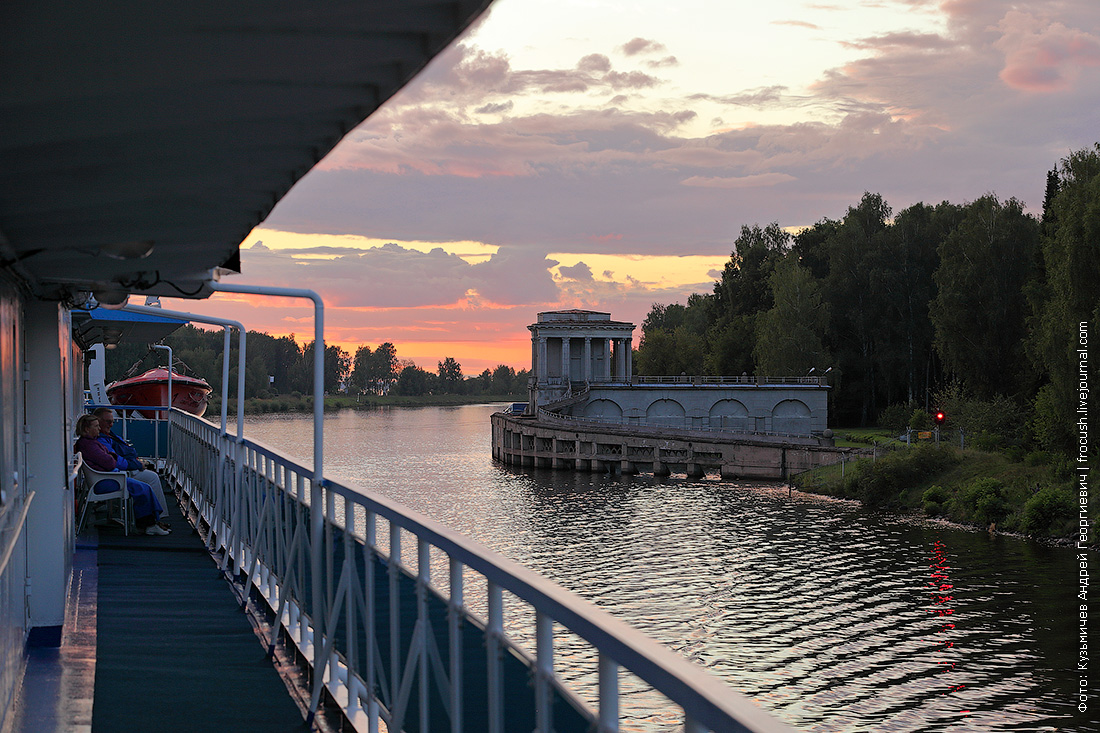 вечер на канале имени москвы фото