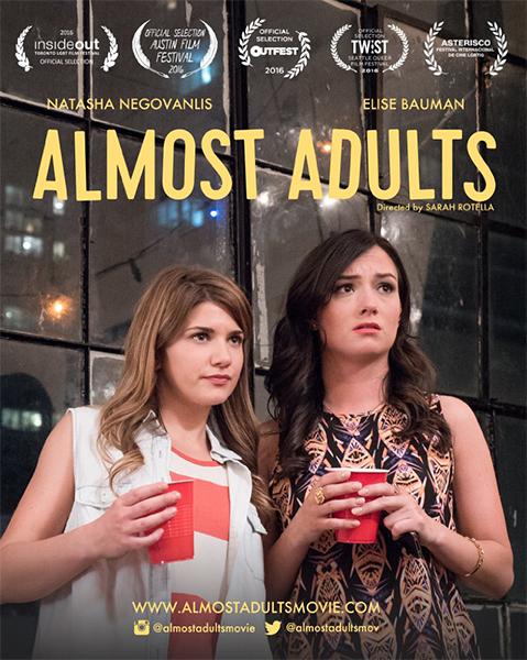 Почти взрослые / Almost Adults (2016/WEB-DL/WEB-DLRip)