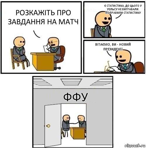 Превед-TV. Разговоры после матча - изображение 3