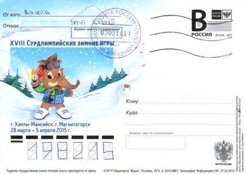 https://img-fotki.yandex.ru/get/54905/118912681.f9/0_23864c_c0bd7e5a_orig.jpg