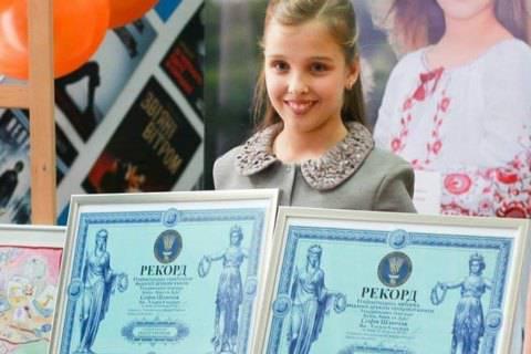 9-летняя дочь журналиста признана самой молодой писательницей и иллюстратором в Украине