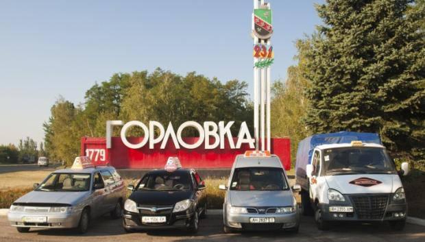 """""""Горловка - это Украина!"""": Школьники в оккупированном городе потролили """"мэра"""""""
