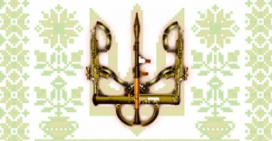 Проводник Дмитрий Ярош: поздравления с Праздником Независимости