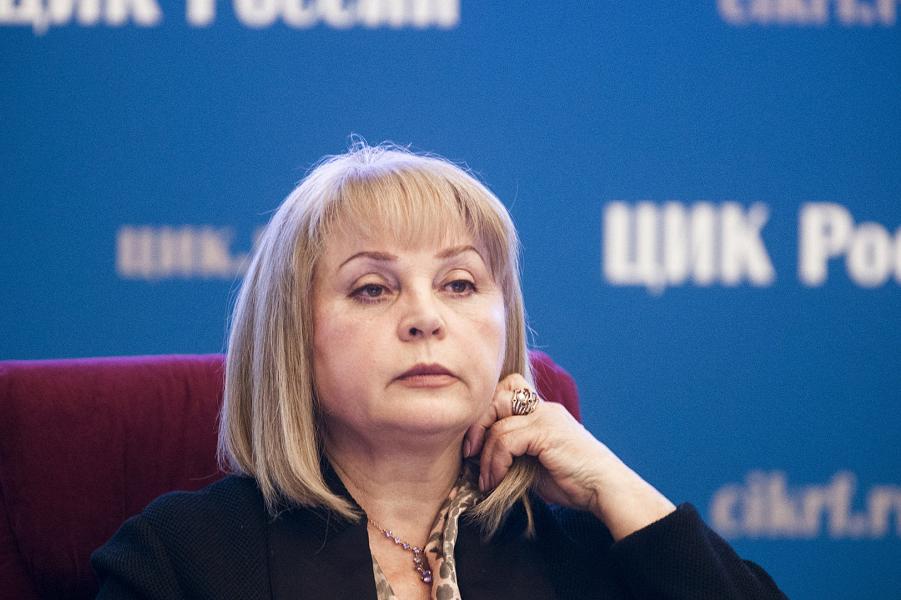 Элла Памфилова.png
