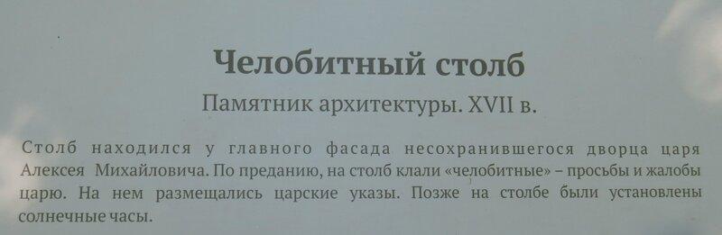 https://img-fotki.yandex.ru/get/54905/140132613.412/0_1ef2c1_5f925b32_XL.jpg