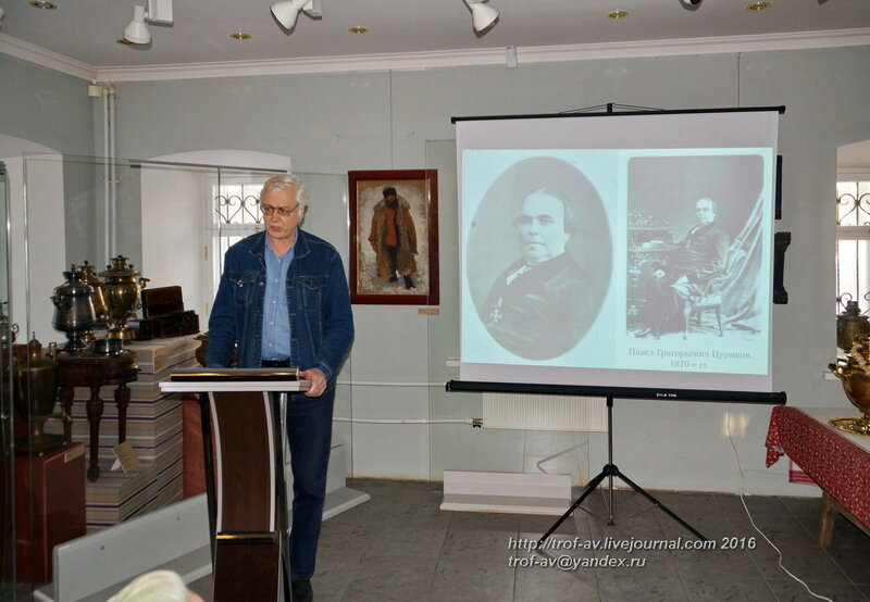 Научная историческая конференция