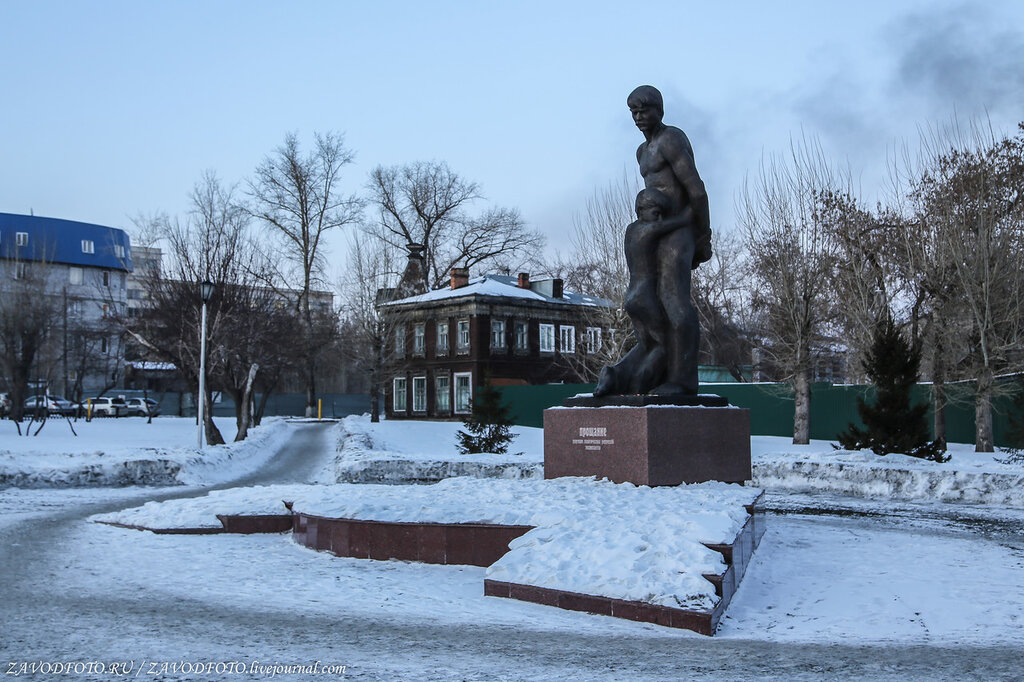 Барнаул Алтайский край,no industry,Барнаул