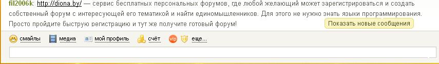 neo-buxs.ru-Активная реклама