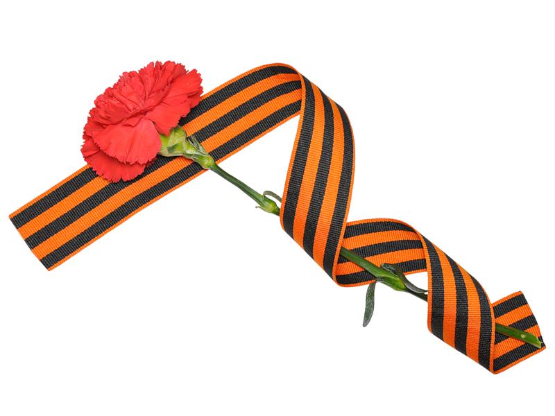 Открытка. С Днем Победы! 9 мая  Георгиевская ленточка и гвоздичка открытки фото рисунки картинки поздравления