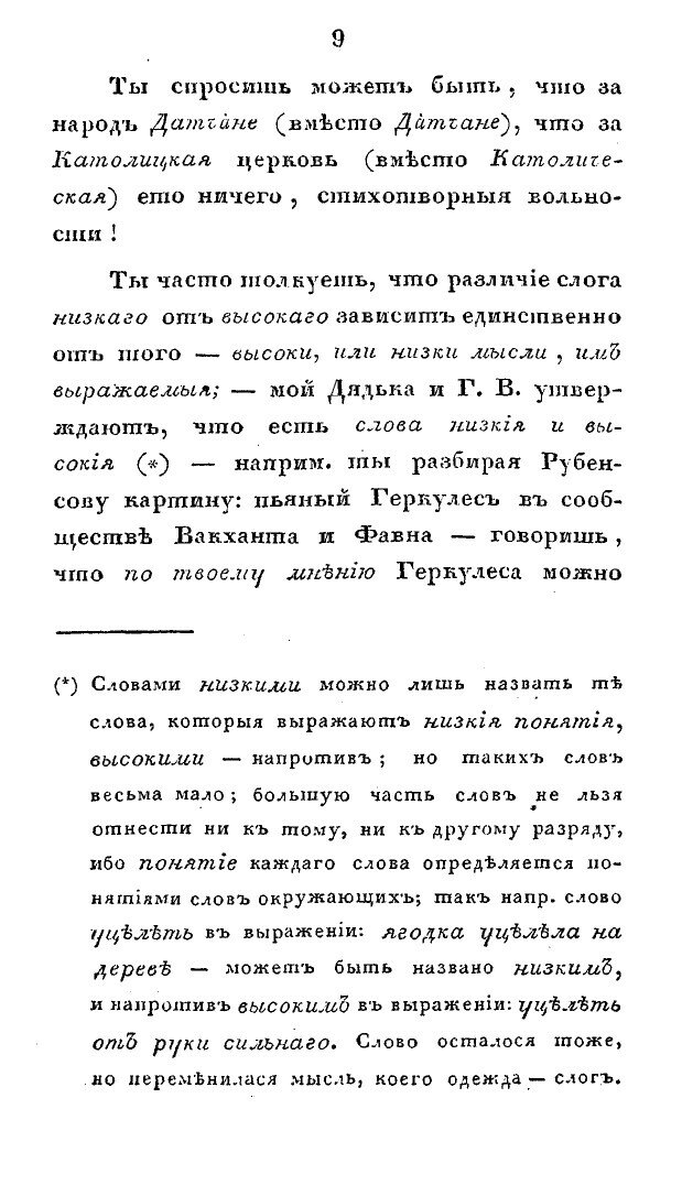 https://img-fotki.yandex.ru/get/54905/199368979.49/0_1f87d4_19868772_XXXL.jpg