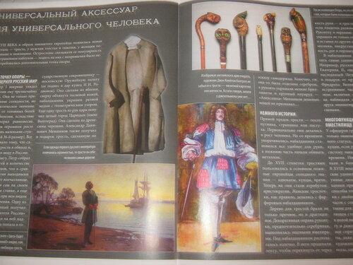 Записная книжка Натальи - Страница 39 0_156512_c89332cc_L