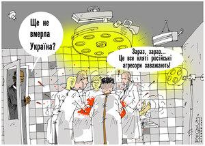 operatciya.jpg