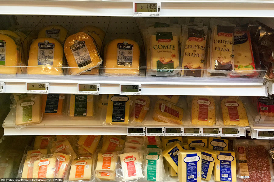 4. А вот фанатам более утонченных сортов сыра придется платить больше. 200 граммовая упаковка стоит