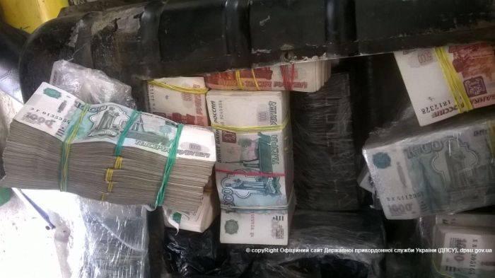 Украинец пытался ввезти в Россию 500 миллионов рублей