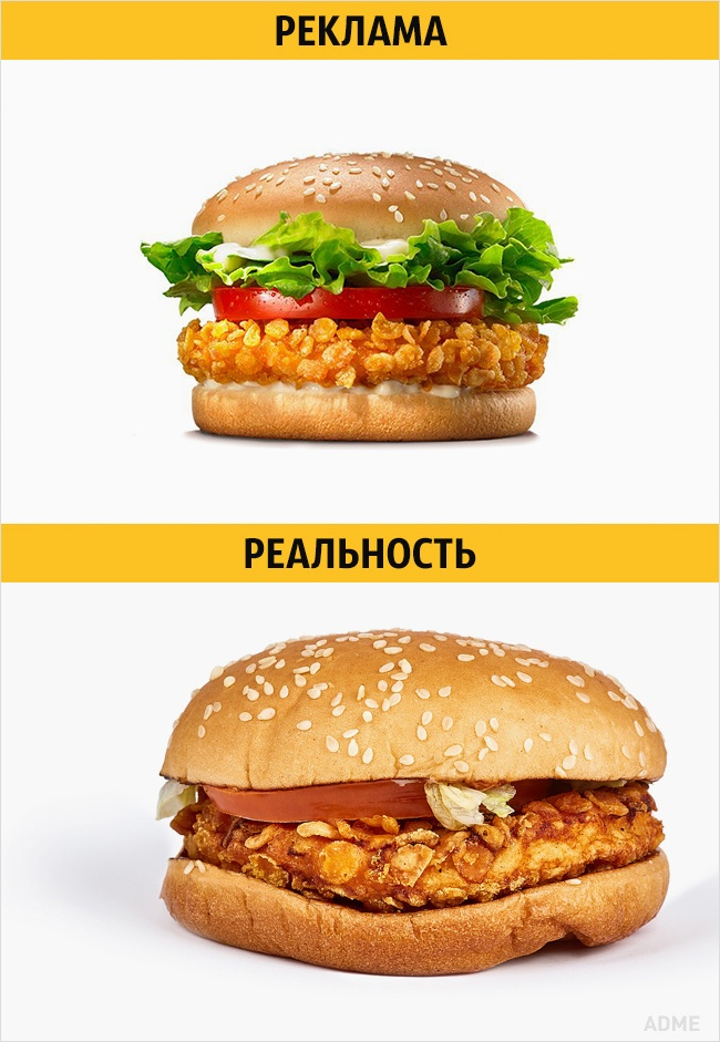 Чизбургер, Burger King