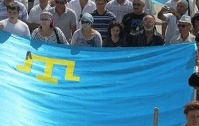 Пофакту запрета Меджлиса вКрыму начато уголовное производство