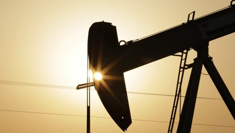 Стоимость нефти Brent превысила $45 забаррель