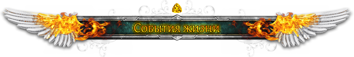 https://img-fotki.yandex.ru/get/54905/324964915.e/0_173ba8_e8638438_orig