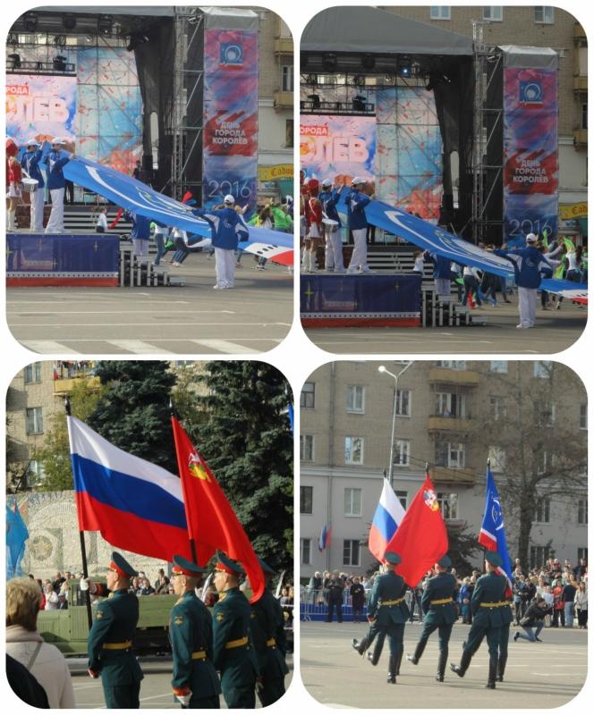 День города в Королёве) collage9.jpg