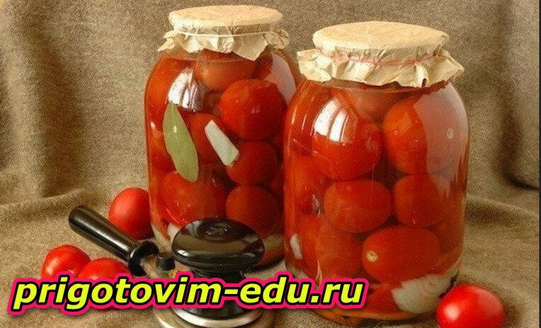 """Рецепт консервирования """"ВИШНЕВЫЕ ПОМИДОРЫ"""""""