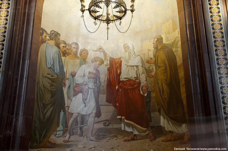 46. Храм Христа Спасителя. 17.09.16.34..jpg