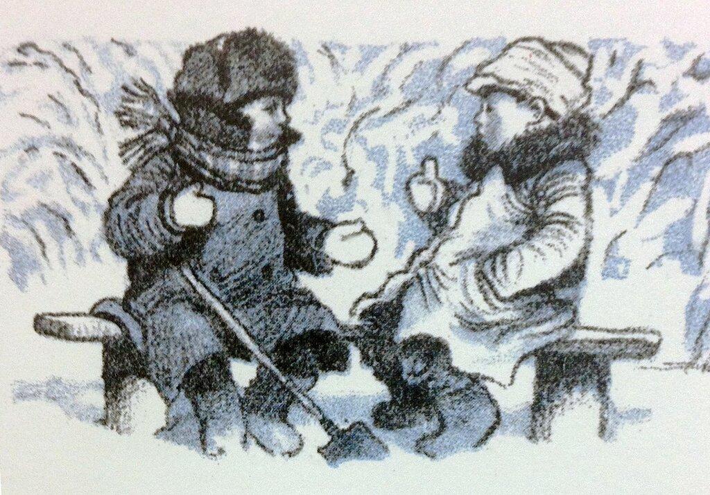 Мишутка и Стасик