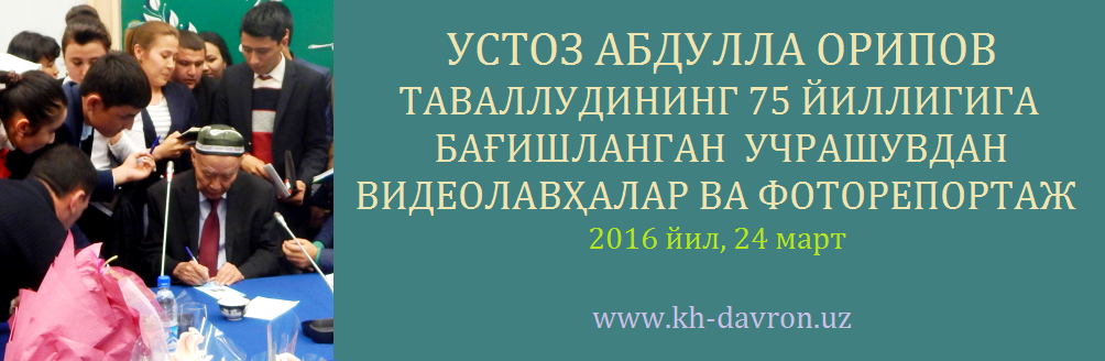 Ashampoo_Snap_2016.03.24_23h15m40s_001_.png