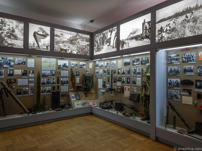 Экспозиция музея, Смоленск
