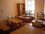 Учебный класс, ул. Строителей, дом 5. Корпус 4