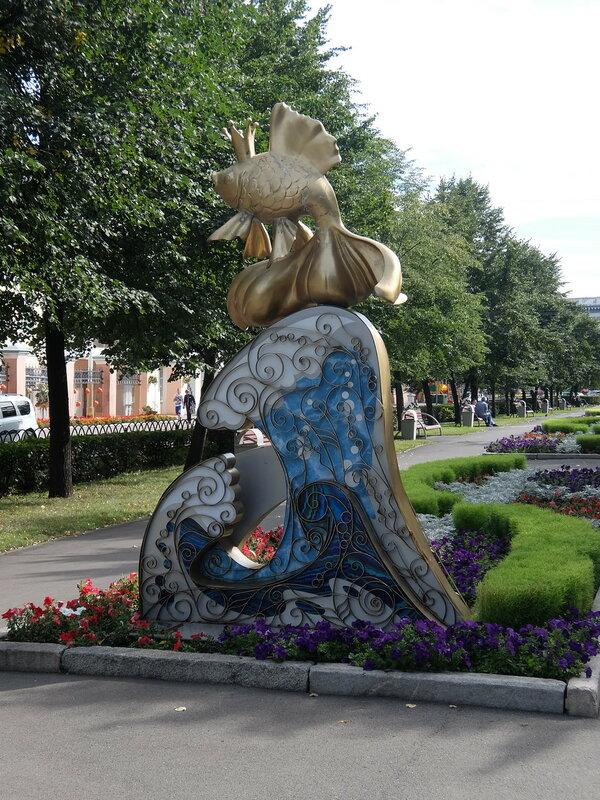 Кемерово - Золотая рыбка