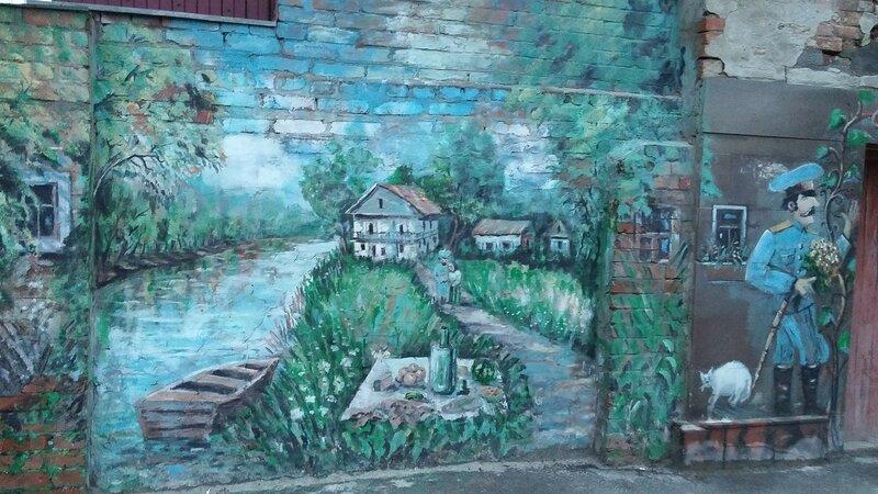 Настенная живопись на ул.26 линия (Ростов-на-Дону)