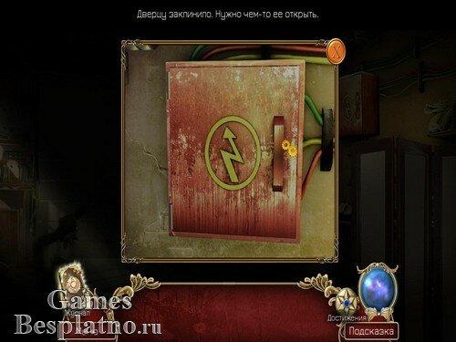 Охотник на демонов 2: Новая глава
