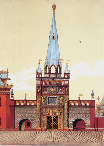 Въездная башня Печатного двора в Китай-городе. 17 в..jpg