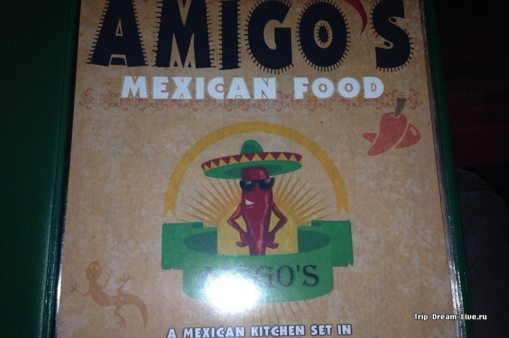 Amigos Mexican Food