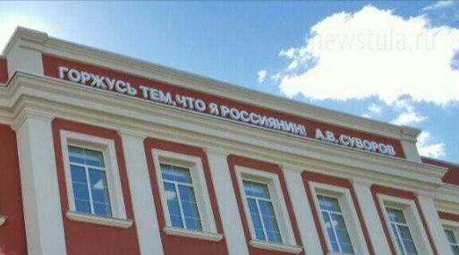 тулаСуворовское-0.jpg