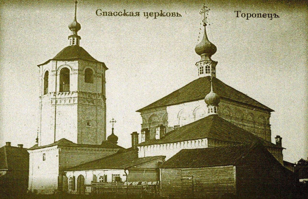 Cпасская церковь