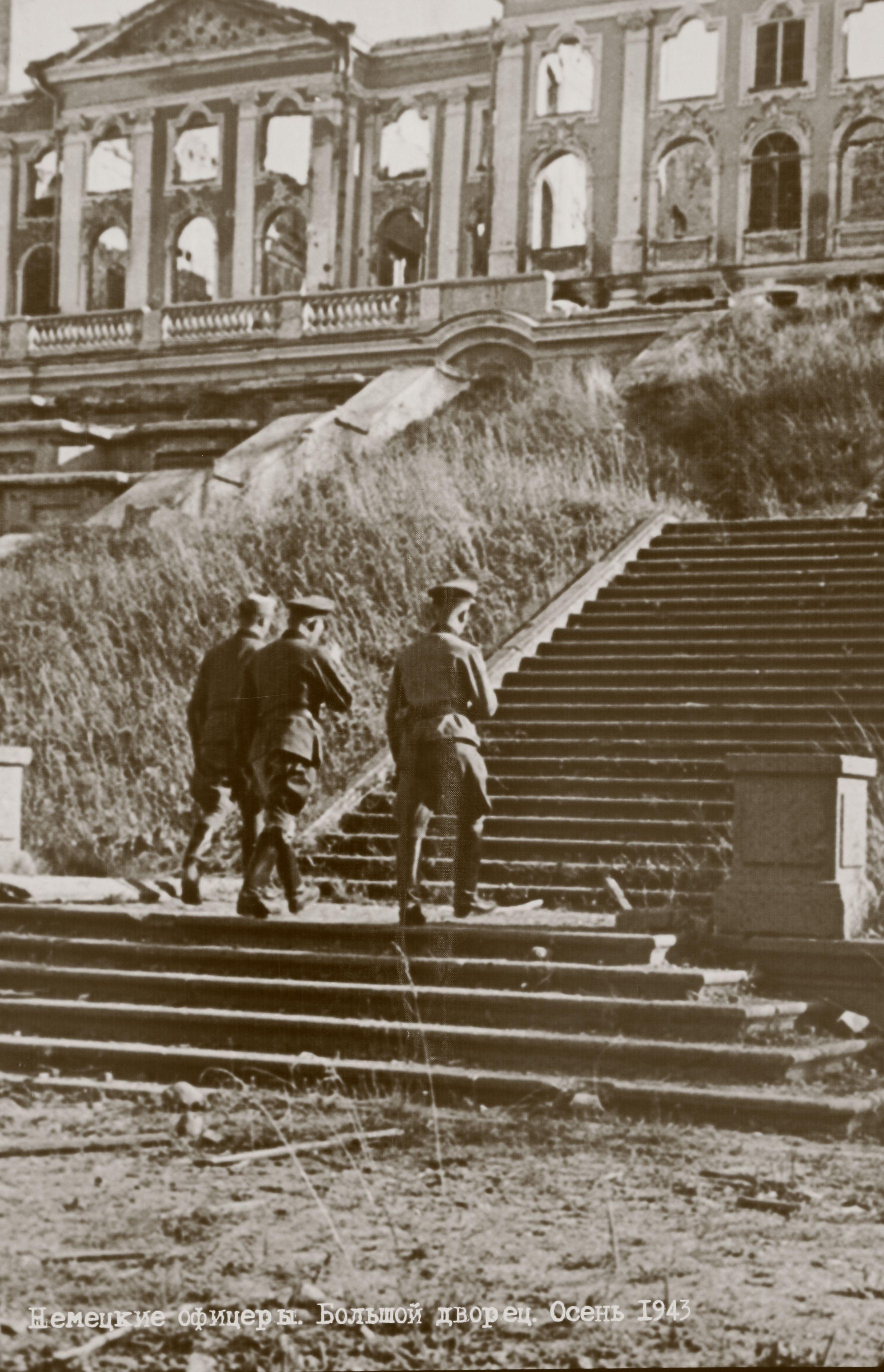 1943. Большой дворец