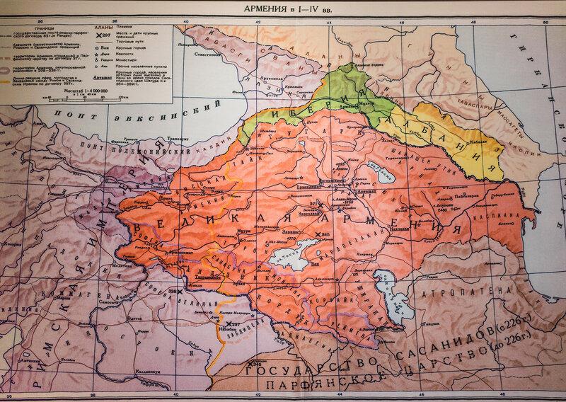 Карта Великой Армении