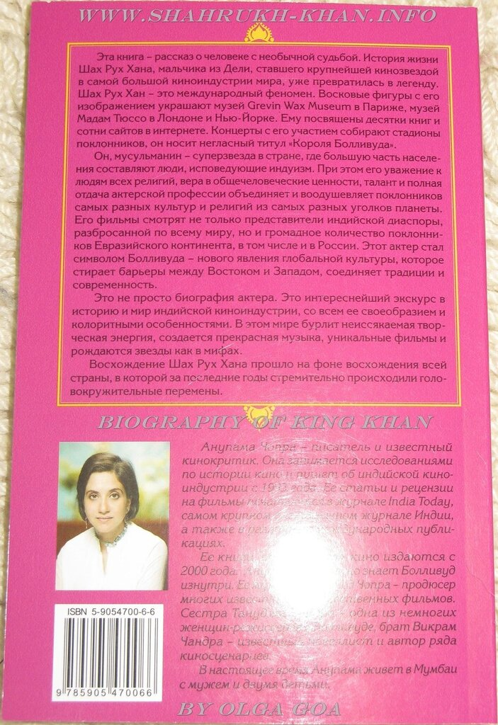 OPEN INDIA Festival - SRK book - 16 April 2012 - Saint Petersberg, Russia