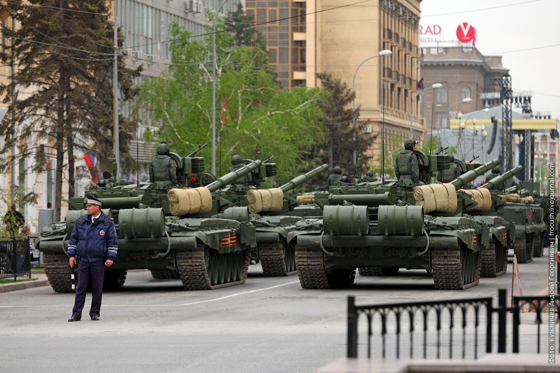 генеральная репетиция парада Победы в Волгограде танк Т-90