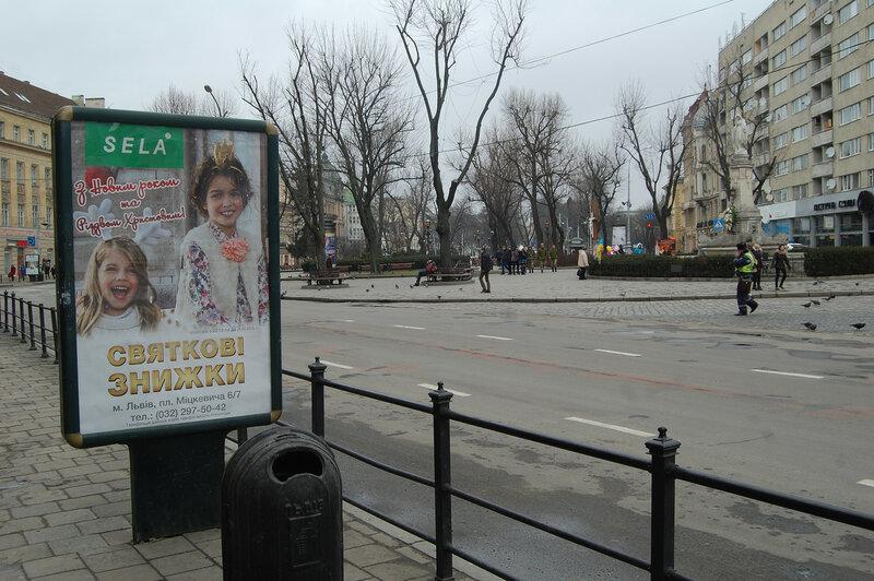 1 марта Львов